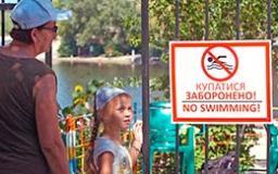 Купание в открытых водоемах порой опасно  и неуместно